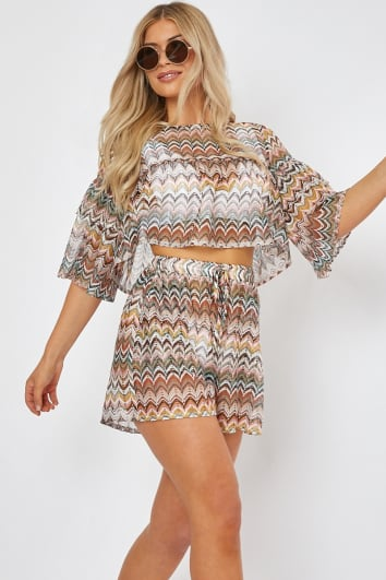 MULISSA MULTI COLOUR CHEVRON SHORTS