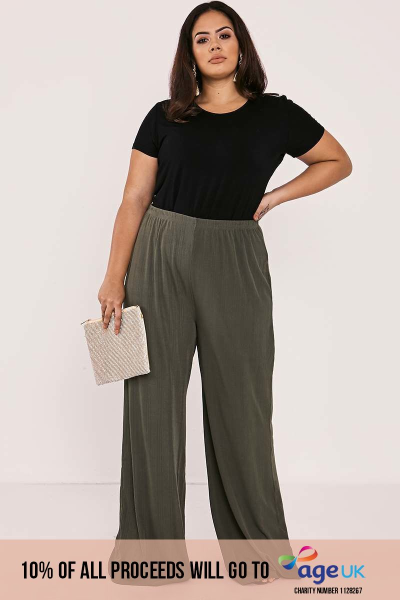 CURVE BINKY KHAKI HIGH WAISTED PALAZZO TROUSERS